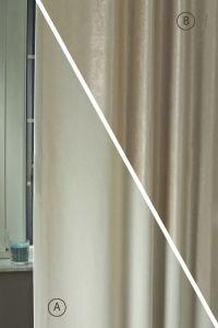 NILS 07 karamell 280cm